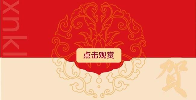 2014<font color=red>年元旦</font>春节马年flash<font color=red>贺卡模板</font>下载(图片编