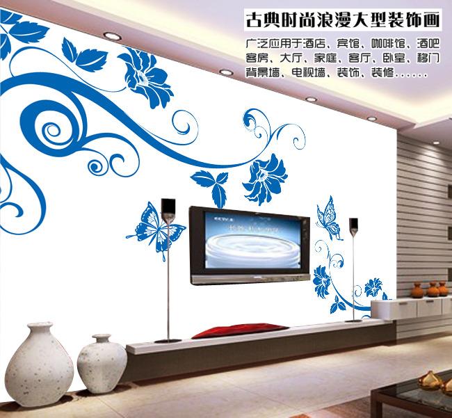 背景墙电视背景墙电视背景墙效果图 现代时尚简约电视背景墙 背景墙