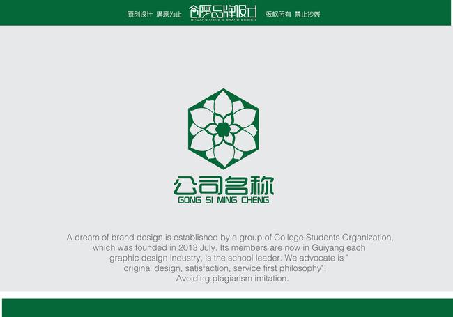 瑜伽标志/logo设计