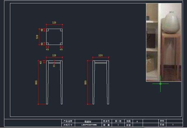 室内设计 cad图纸 cad平面图 cad施工图 cad设计图 家具 雕塑几 花