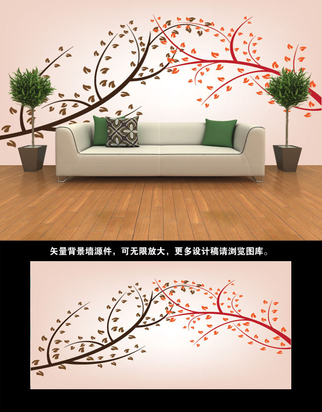 手绘爱情树背景墙