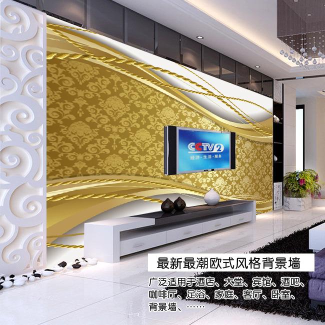 欧式金色线条电视背景墙图片