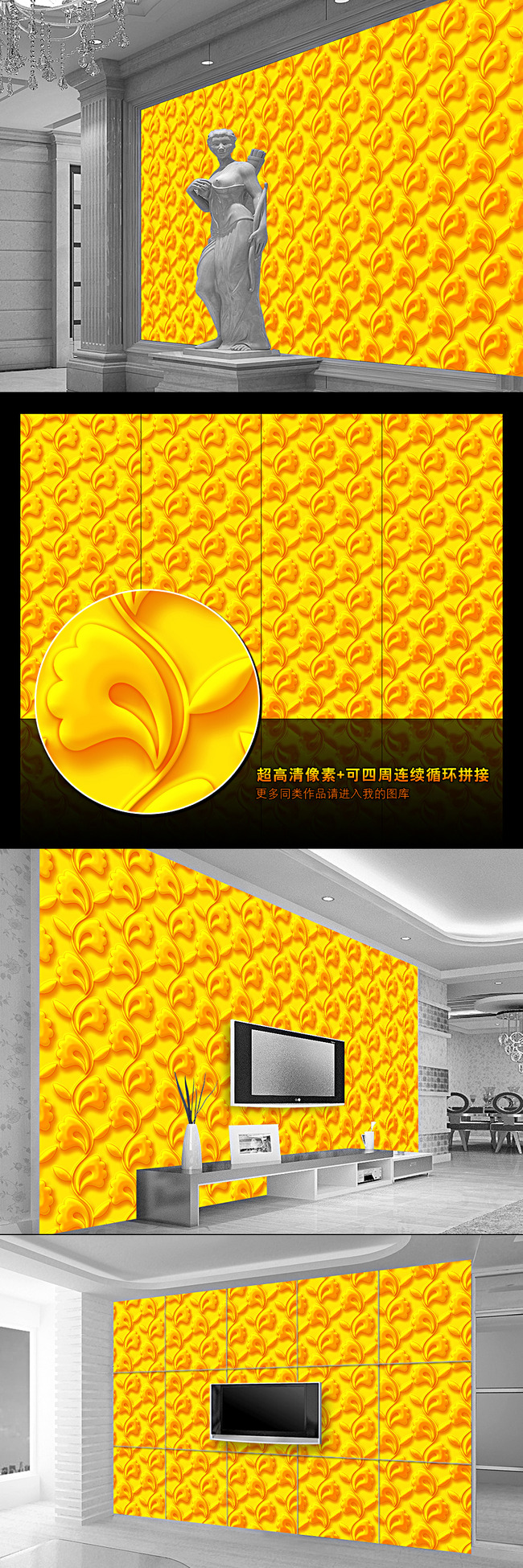 欧式金色立体框