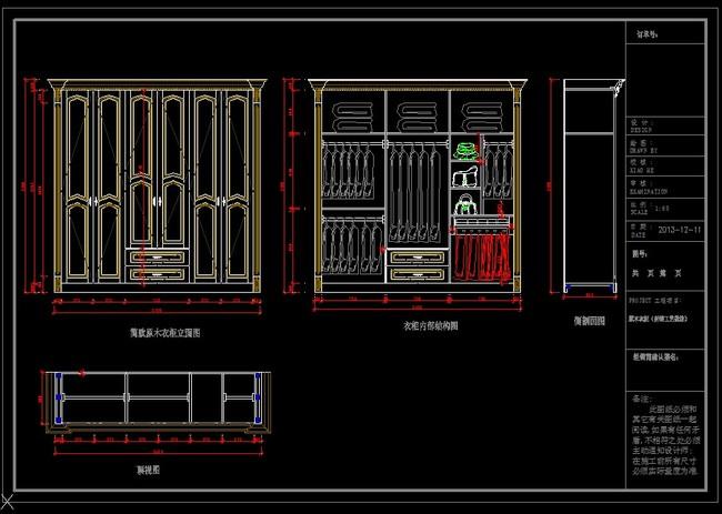 实木衣柜模板下载 实木衣柜图片下载 衣柜图库 现代简约家具 衣柜图纸 CAD设计 家具设计 室内家具 CAD衣柜模板 组合衣柜 橱柜 CAD柜门 板式衣柜 复合衣柜 红木衣柜 CAD 平面图 立面图 柜门图