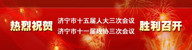 祝贺党会议胜利召开模板下载 热烈祝贺党会议胜利