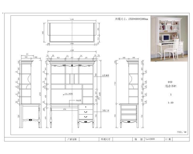 书柜设计图模板下载 11453852 其他CAD图纸 cad图纸图片