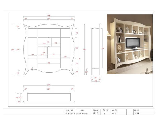 书柜设计图模板下载 11453863 CAD图纸 背景墙图片