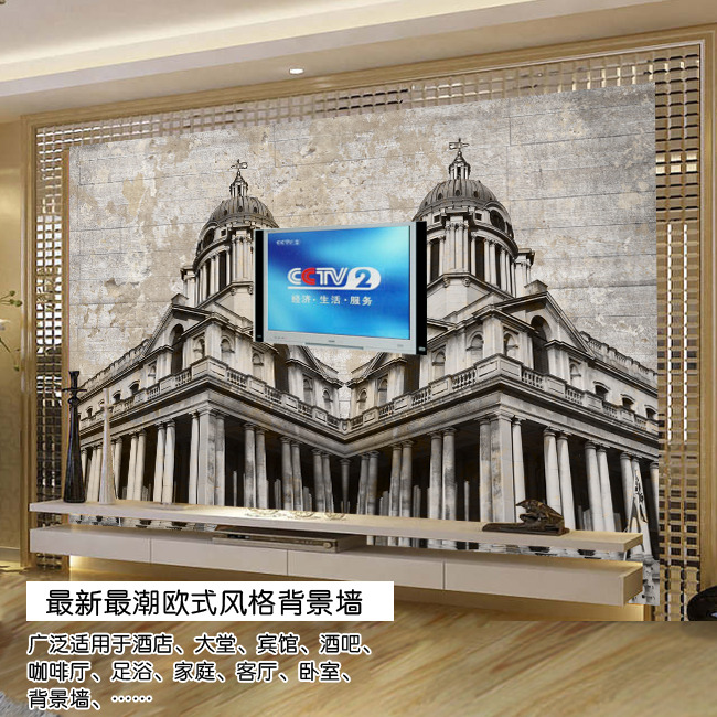 欧式复古建筑电视背景墙图片下载 背景墙装修背景墙室内背景墙电视图片
