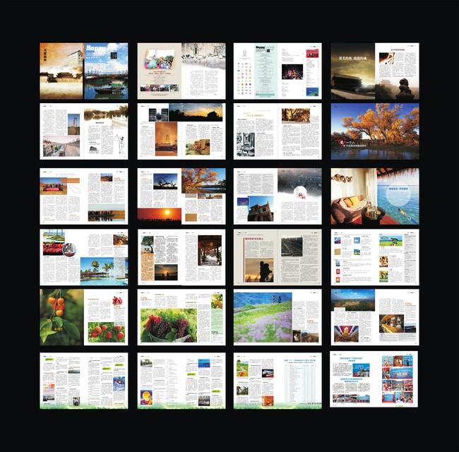 版式设计杂志刊物模板下载(图片编号:11473313)