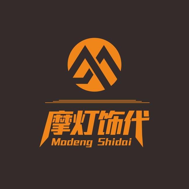 平面设计 标志logo设计(买断版权) 电子行业logo > md灯饰logo标志图片