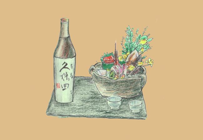 手绘日本料理
