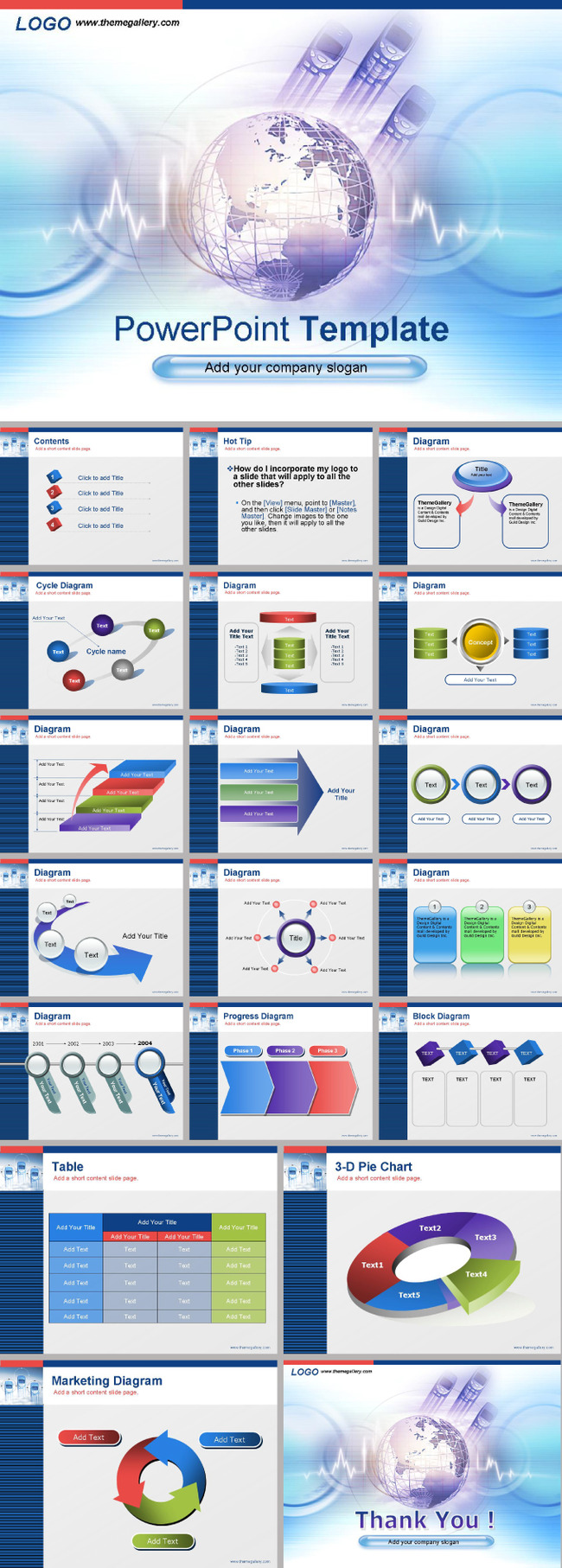 商务企业文化培训动态ppt模板模板下载 商务企业文化培训动态ppt模板