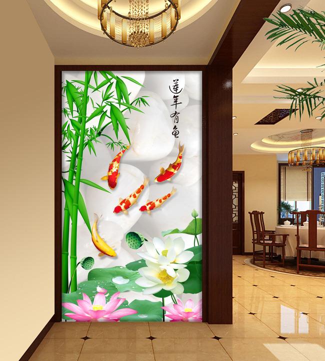 竹子 绿竹 荷花 石头 鹅卵石 隔断 瓷砖背景墙 电视墙 形象墙 中式图片