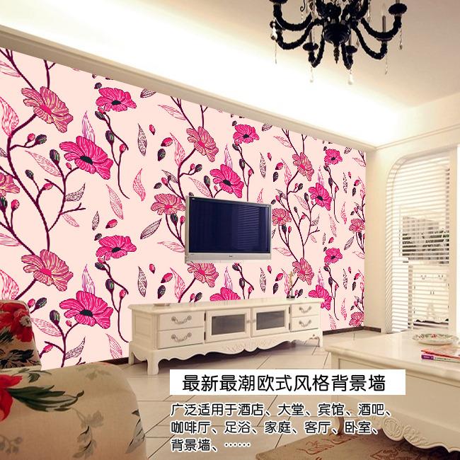 田园风格花欧式电视背景墙