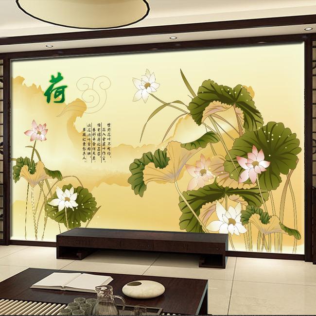背景墙|装饰画 电视背景墙 中式电视背景墙 > 矢量意境荷花壁纸墙画图片