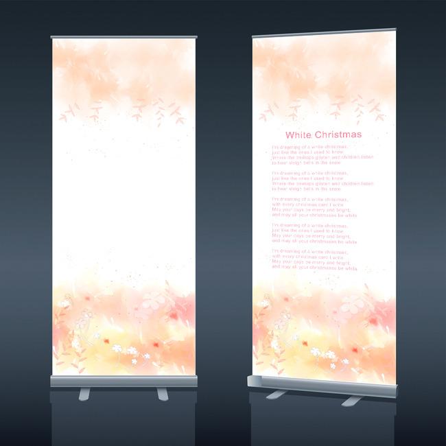 清新淡雅粉色x展架易拉宝设计模板下载(图片编号:)