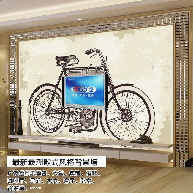 欧式复古自行车电视背景墙