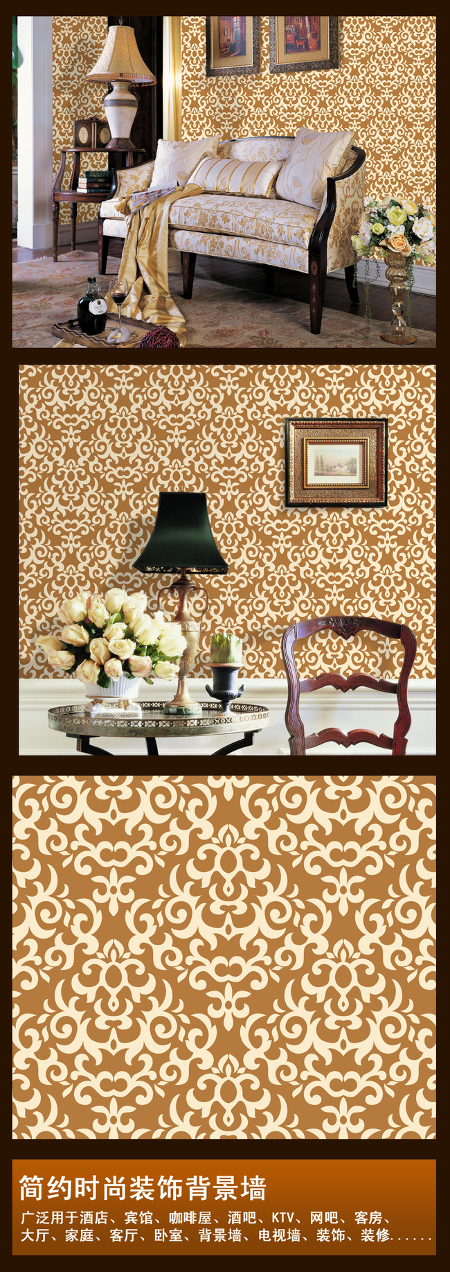 欧式花纹壁纸背景模板下载(图片编号:11510127)