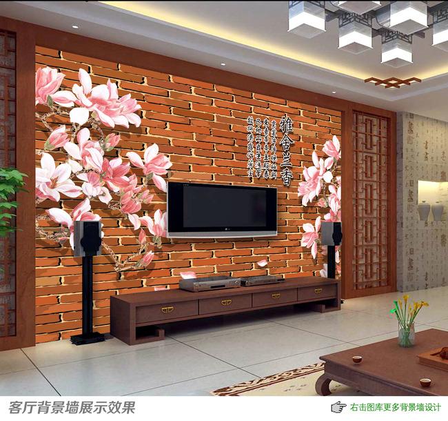 客厅砖墙风格雅舍兰香背景墙装饰画