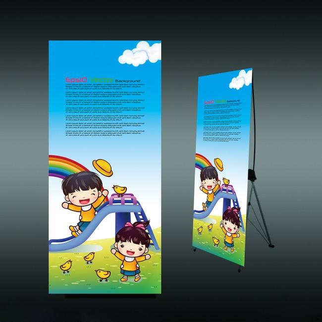 卡通幼儿园展架易拉宝模板下载(图片编号:11515321)