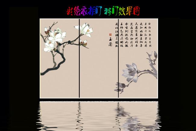 水墨玉兰花中国风电视背景墙装饰画