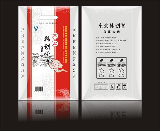 食用方法 劳动 稻米 水稻 优质大米