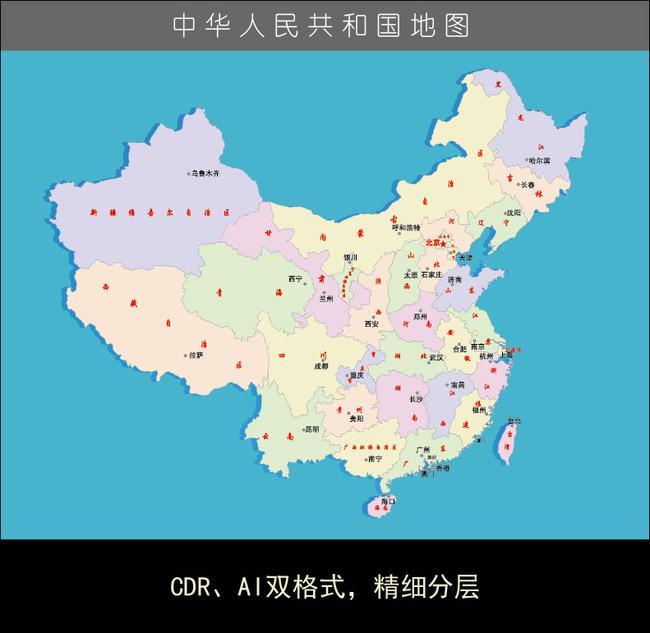中国地图矢量图模板下载(图片编号:11528117)