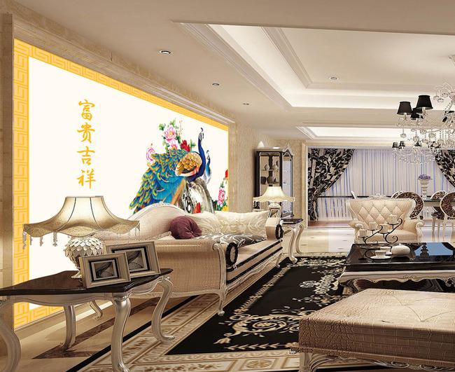 富贵吉祥孔雀牡丹电视沙发客厅瓷砖背景墙