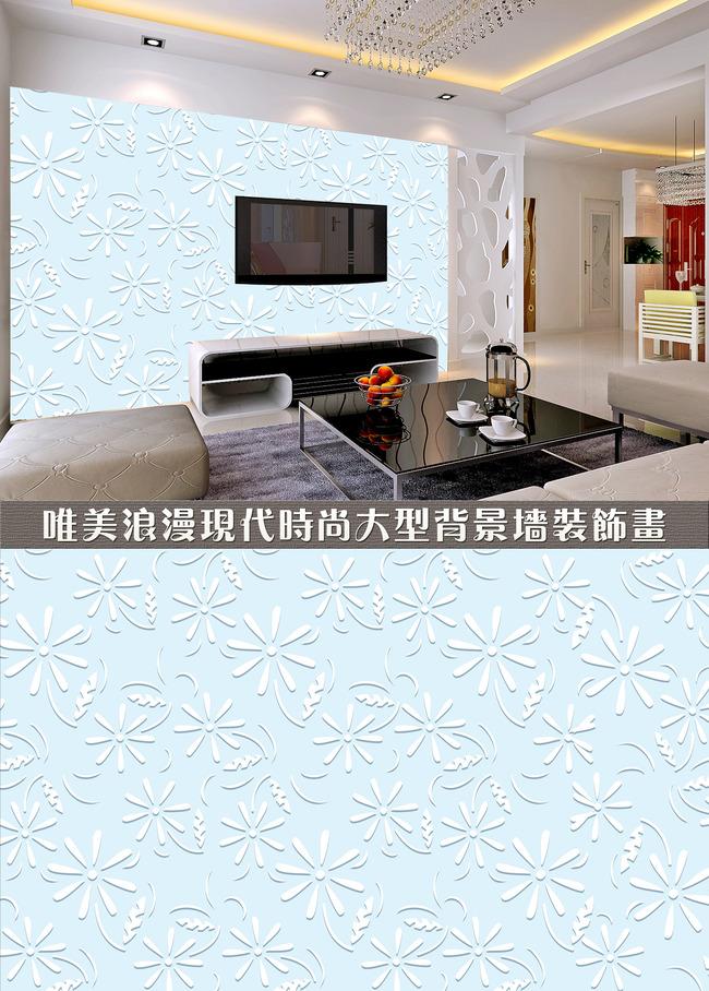 背景墙 电视 花朵/[版权图片]淡雅抽象白色花朵电视背景墙设计