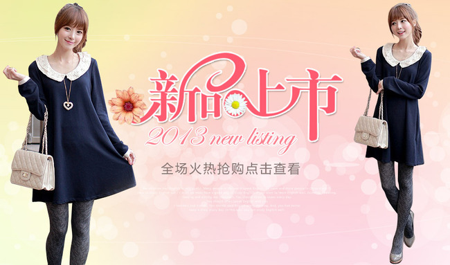 新品上市韩版风格女装店铺装修海报促销