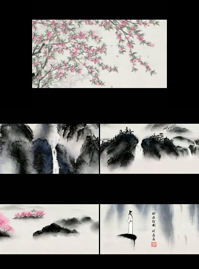 桃花源中国风水墨视频背景
