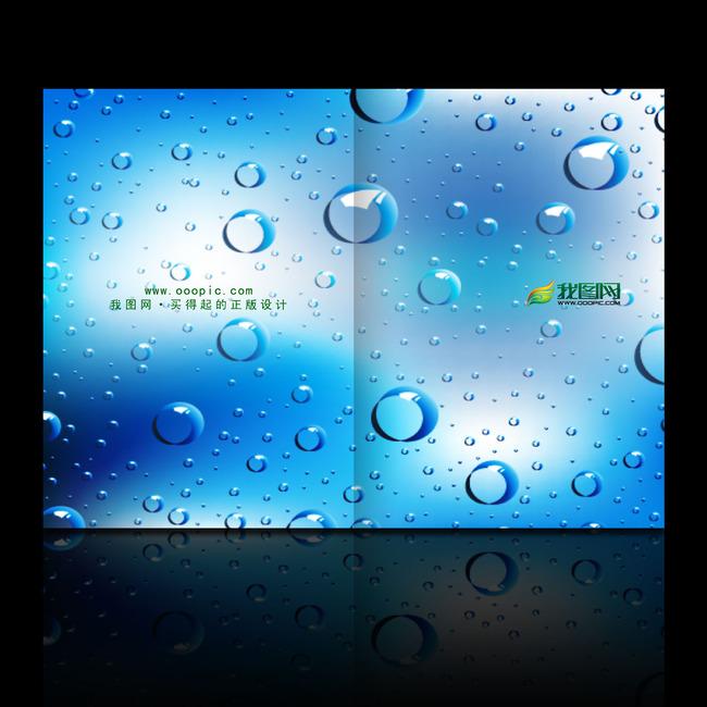蓝色水资源画册封面模板设计