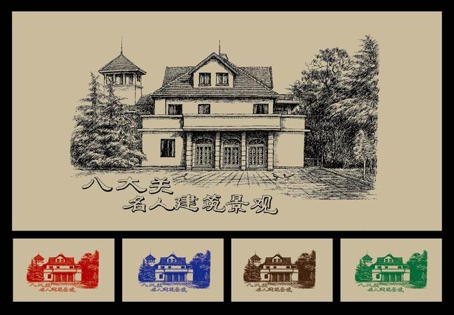 青岛手绘模板下载 青岛手绘图片下载城市手绘 城市素描 青岛手绘 青岛