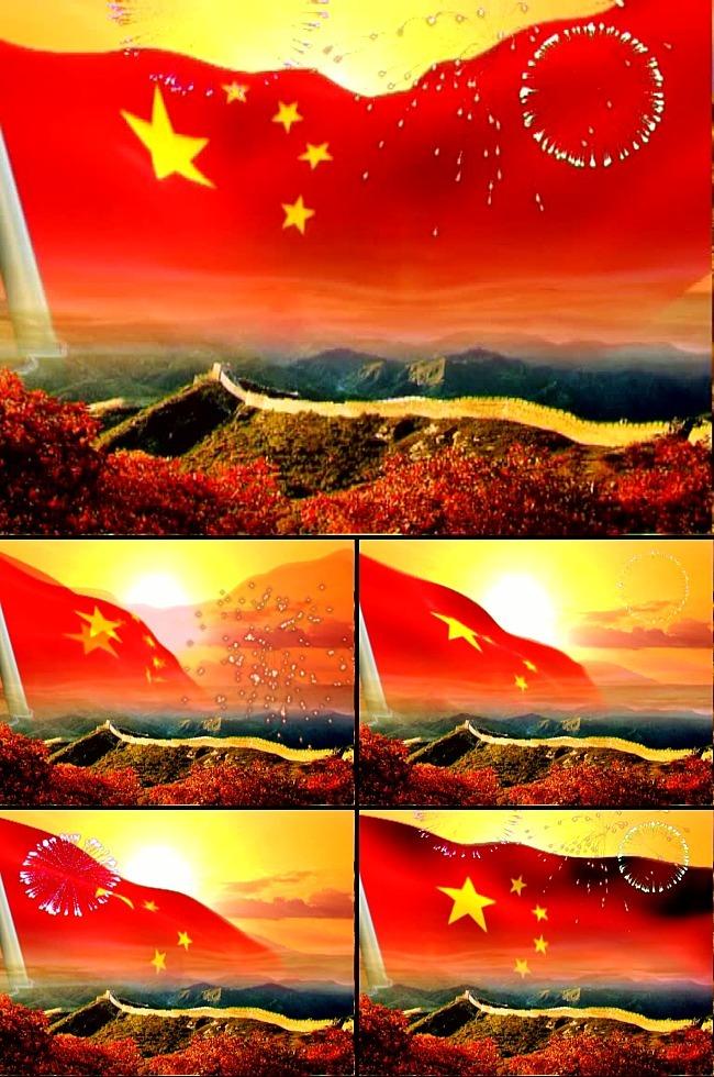五星红旗迎风飘扬背景视频