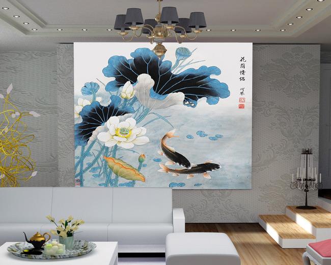 花萌情侣荷花莲花鲤鱼电视沙发客厅背景墙图片
