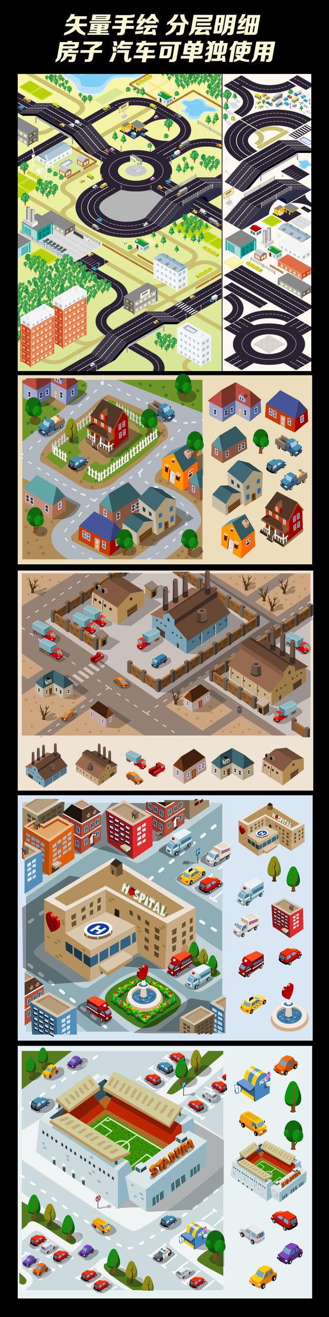 房子汽车城市卡通矢量手绘