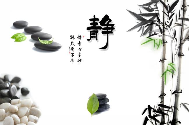 古典静竹诗词电视背景墙壁画图片