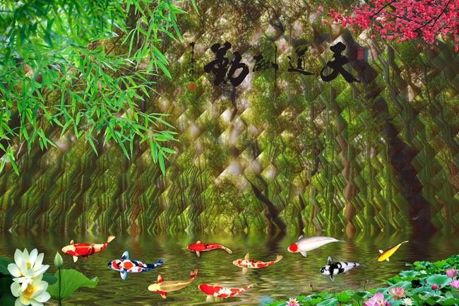 高清3d背景风景山水风景画电视背景墙壁画