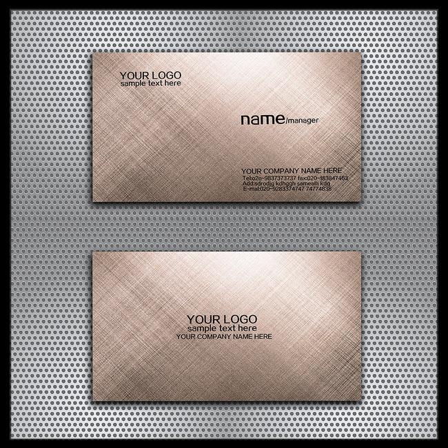 高档名片设计模版模板下载 高档名片设计模版图片下载