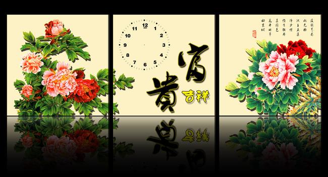 牡丹时钟纹身图案