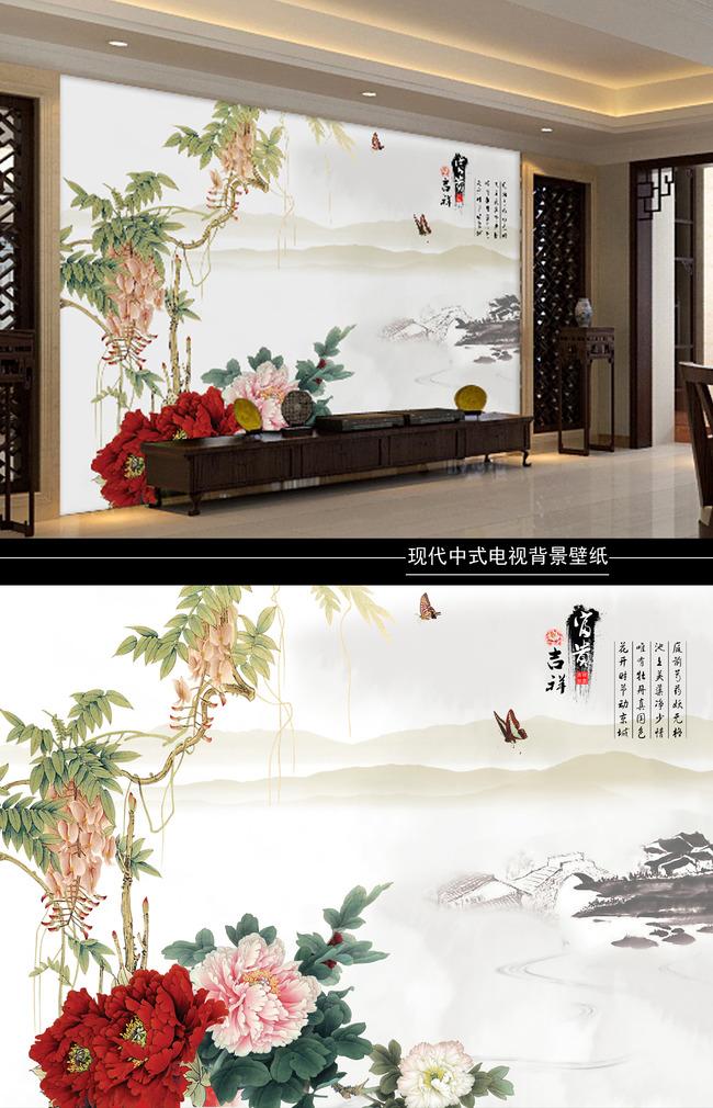 中式电视背景墙模板下载(图片编号:11579607)