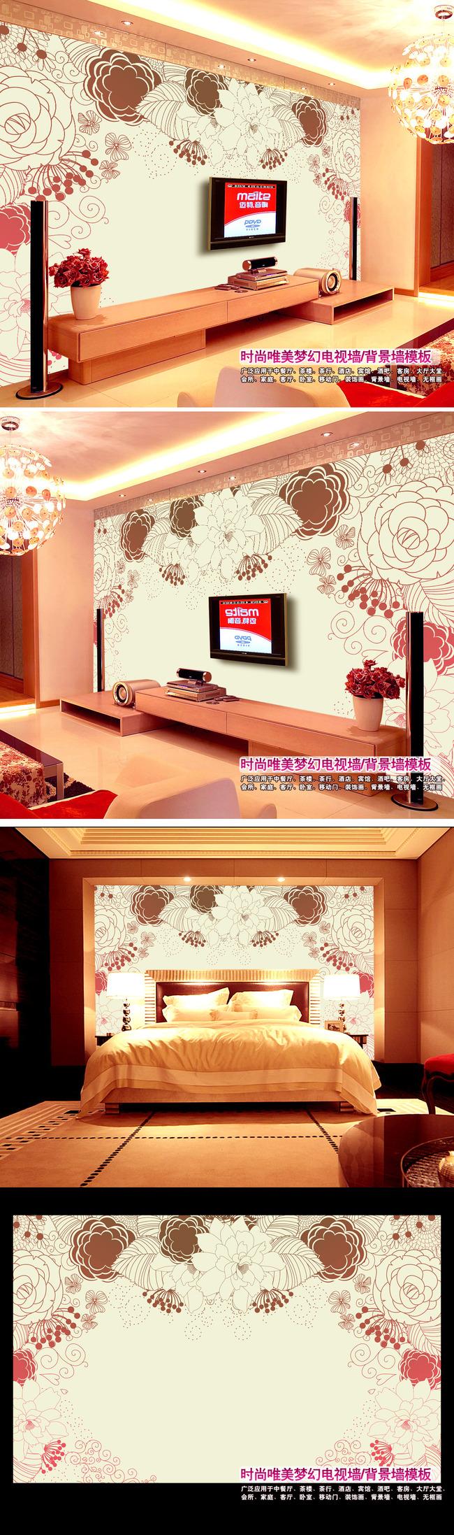 时尚线描玫瑰花电视背景墙