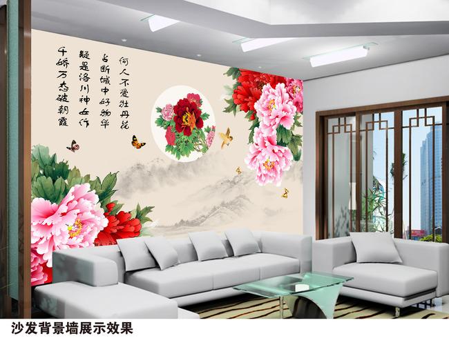 中国风牡丹花开电视背景墙装饰画