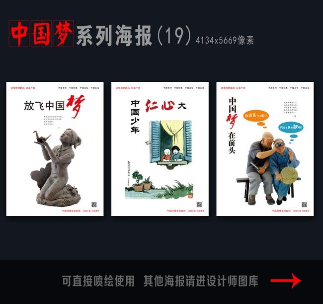 树新风讲文明公益广告图片