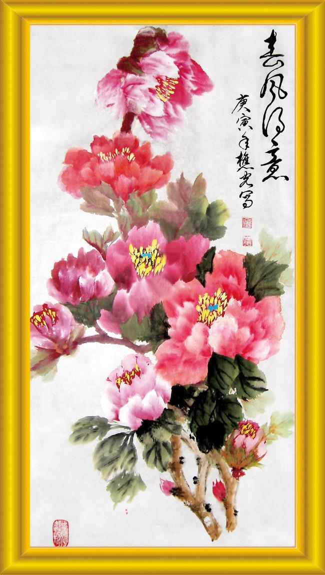 牡丹装饰画牡丹中堂画花开富贵模板下载 11586224 装饰画 装饰画 背图片