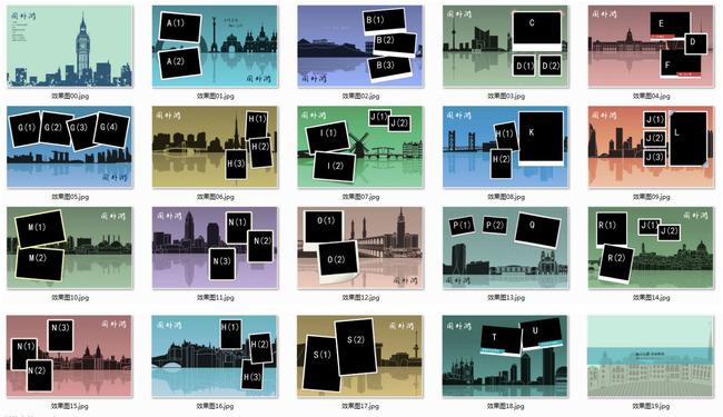 国外旅游相册模板模板下载