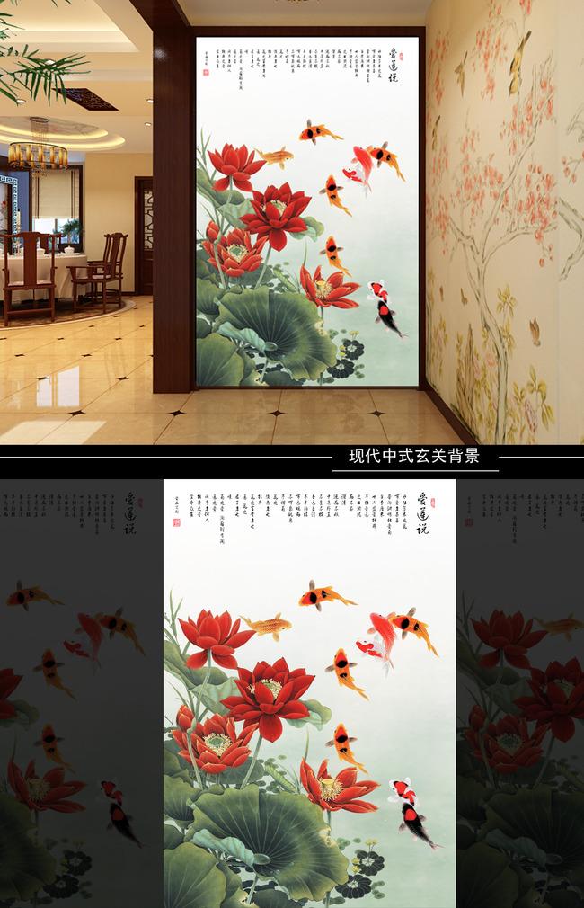 设计稿 室内装饰|无框画|背景墙 背景墙 > 中式玄关背景  [版权图片]