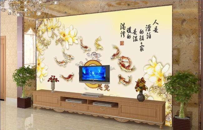 客厅仿彩雕玉兰花电视背景墙图片