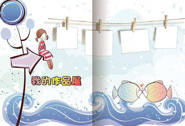 可爱儿童成长手册卡通画册全套统一风格设计