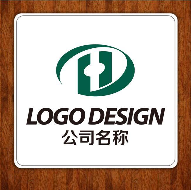 h字母logo设计图片